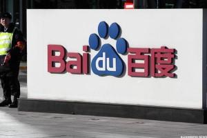 baidu-sign-large_600x400
