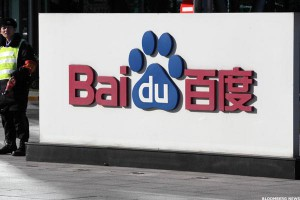 baidu-sign-large_600x400